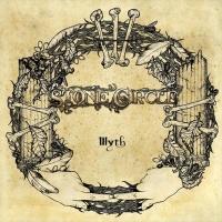 STONE CIRCLE - Myth