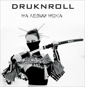 DRUKNROLL - On The Knife Blade