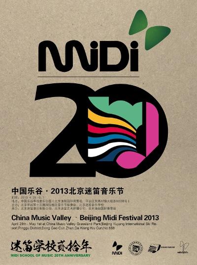 BEIJING MIDI MODERN MUSIC FESTIVAL 2013