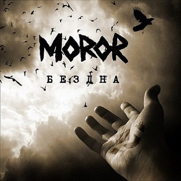 MOROR - Abyss