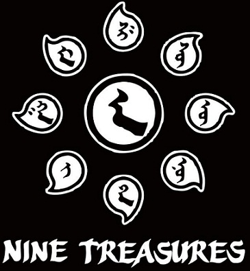 NINE TREASURES (九宝) - Nine Treasures