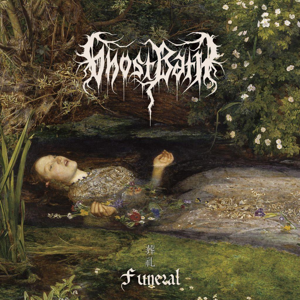 GHOST BATH (鬼浴) - Funeral (葬礼)