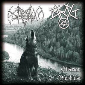 ASTARIUM / STATUS - Siberian Bloodlust
