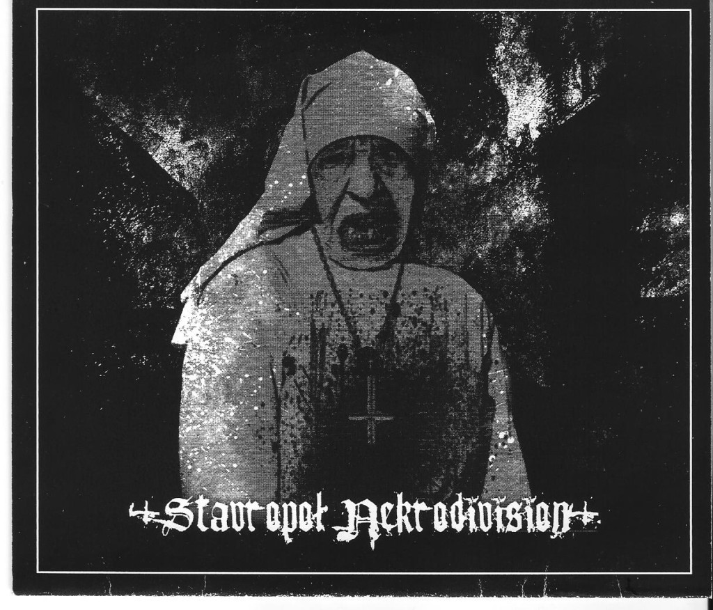 STAVROPOL NEKRODIVISION - 2012 Promo Compilation