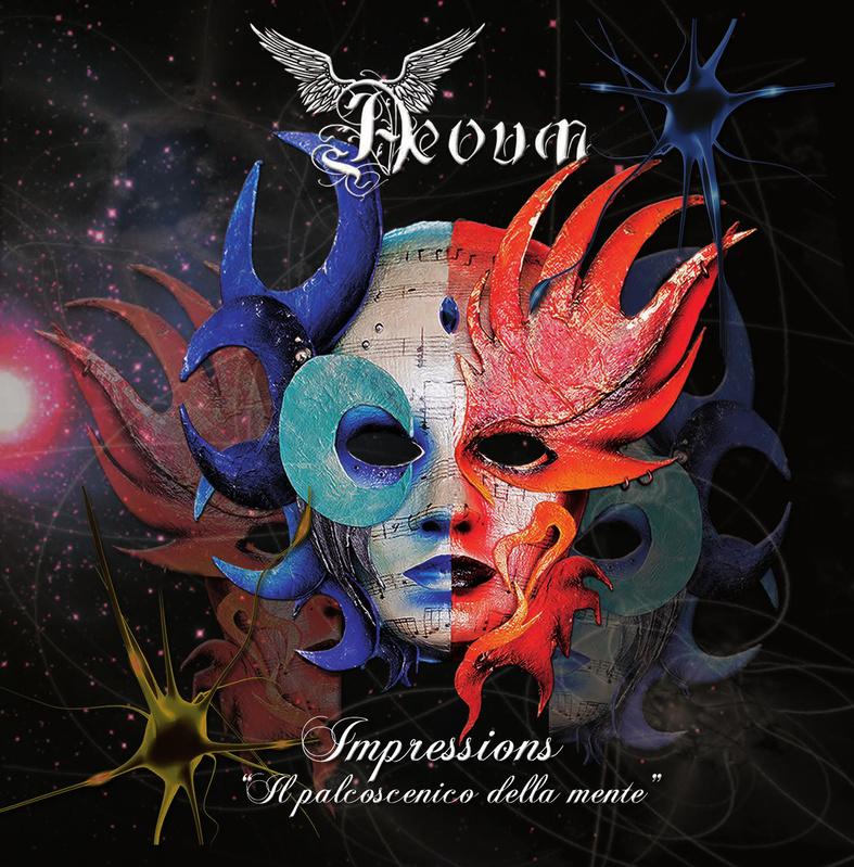 AEVUM - Impressions (Il Palcoscenico Della Mente)