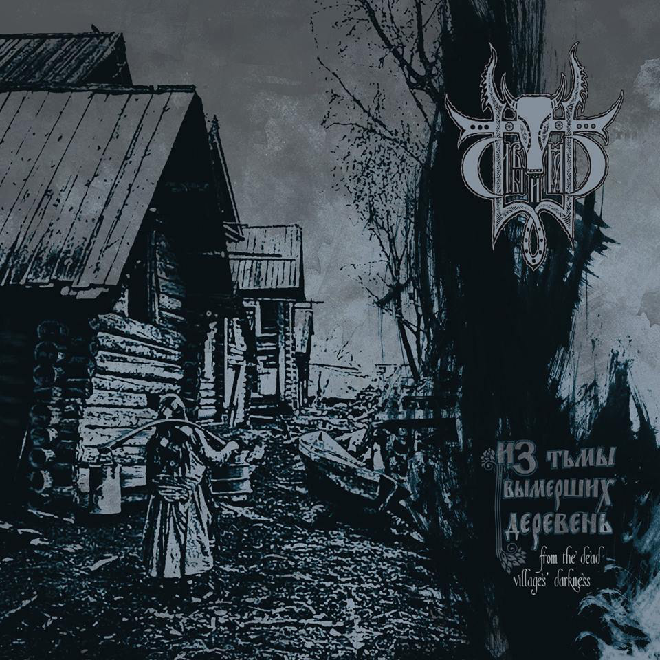 SIVYJ YAR - From The Dead Villages' Darkness