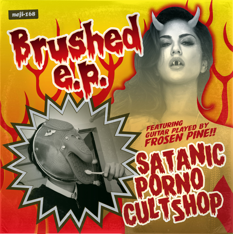 SATANICPORNOCULTSHOP - Brushed