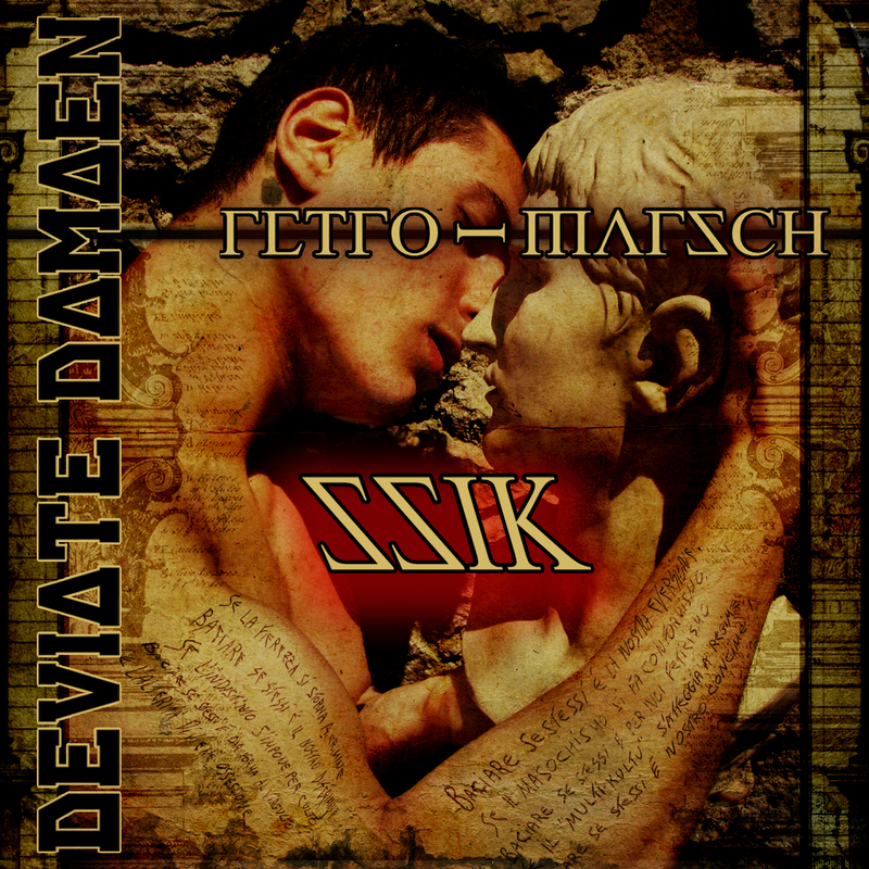 DEVIATE DAMAEN - Retro-Marsch Kiss
