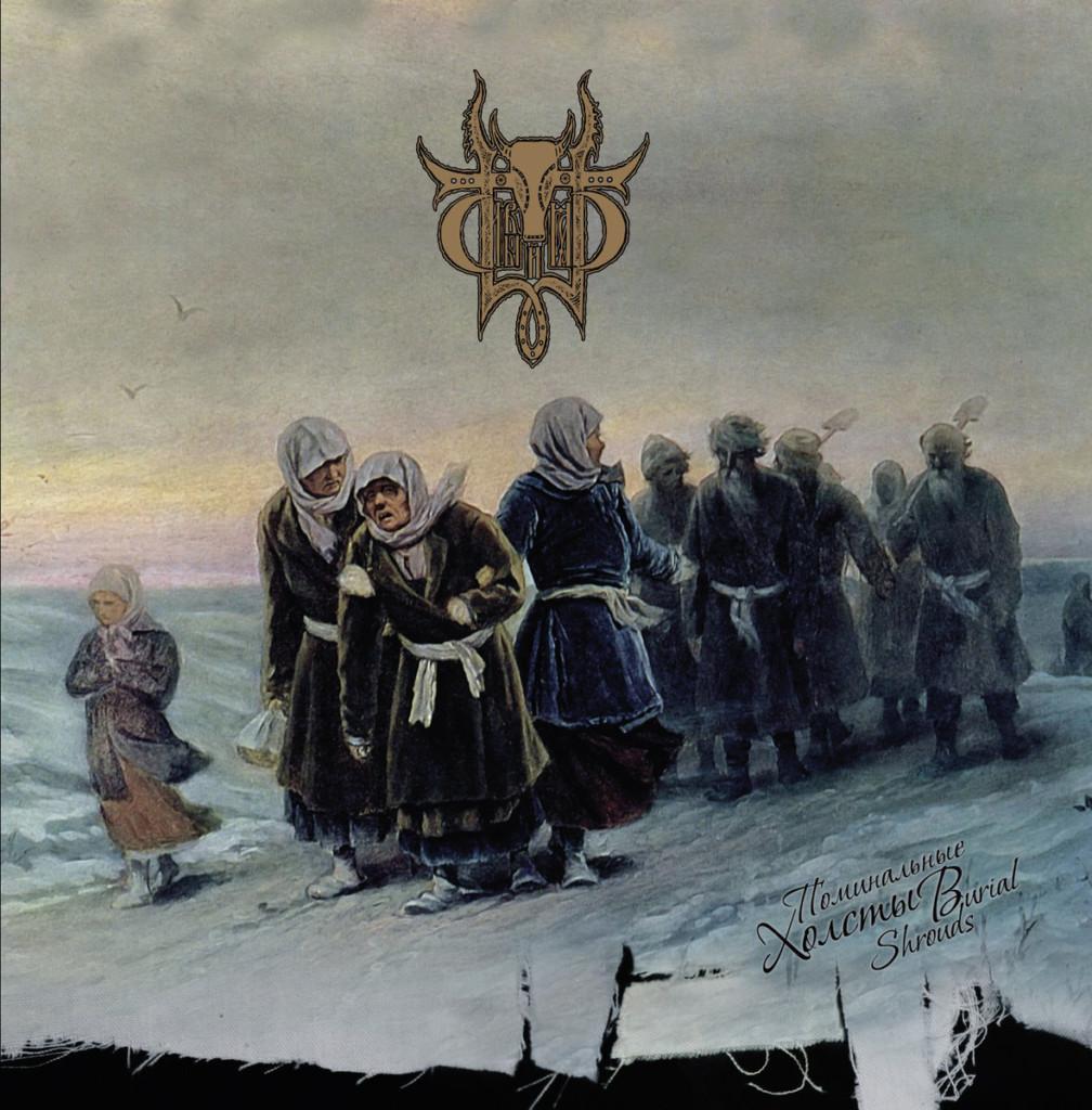 SIVYJ YAR - Burial Shrouds