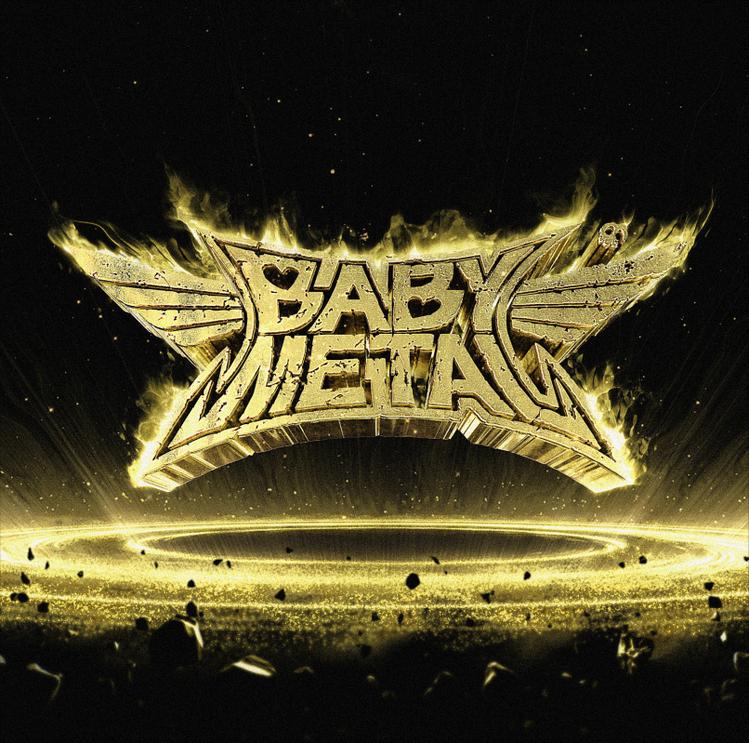 BABYMETAL - Metal Resistance
