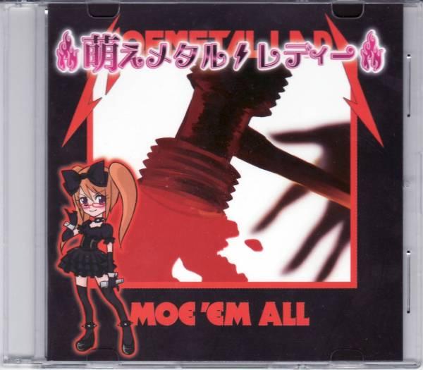 萌えメタルレディー - Moe 'Em All
