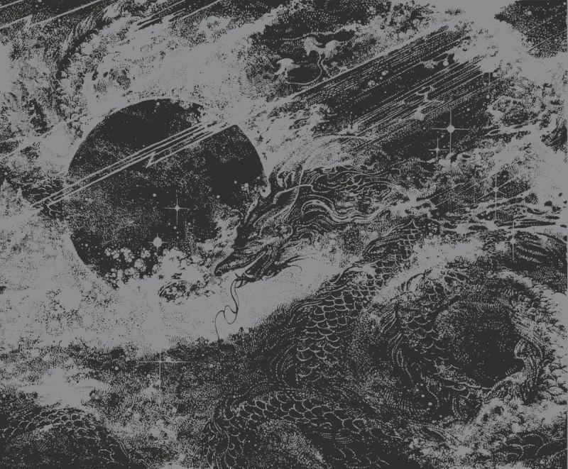 BATTLE DAGORATH - I - Dark Dragons Of The Cosmos