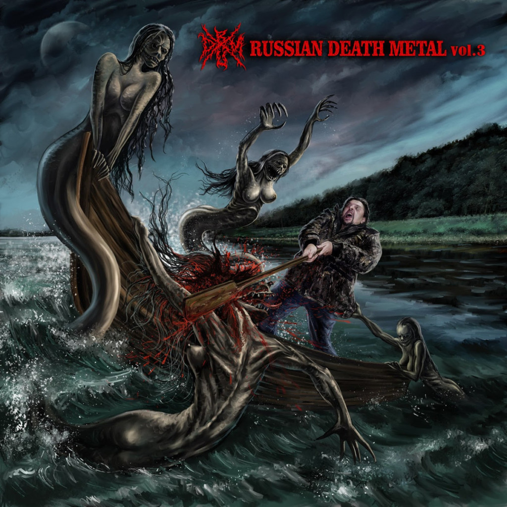 A.A.V.V. - Russian Death Metal Vol. 3