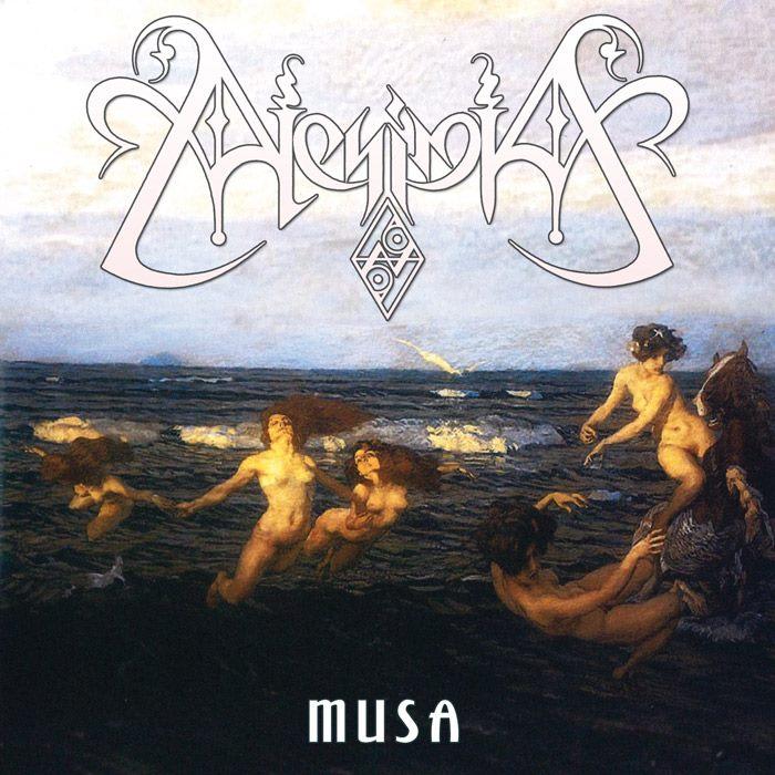 ALCHIMIA - Musa