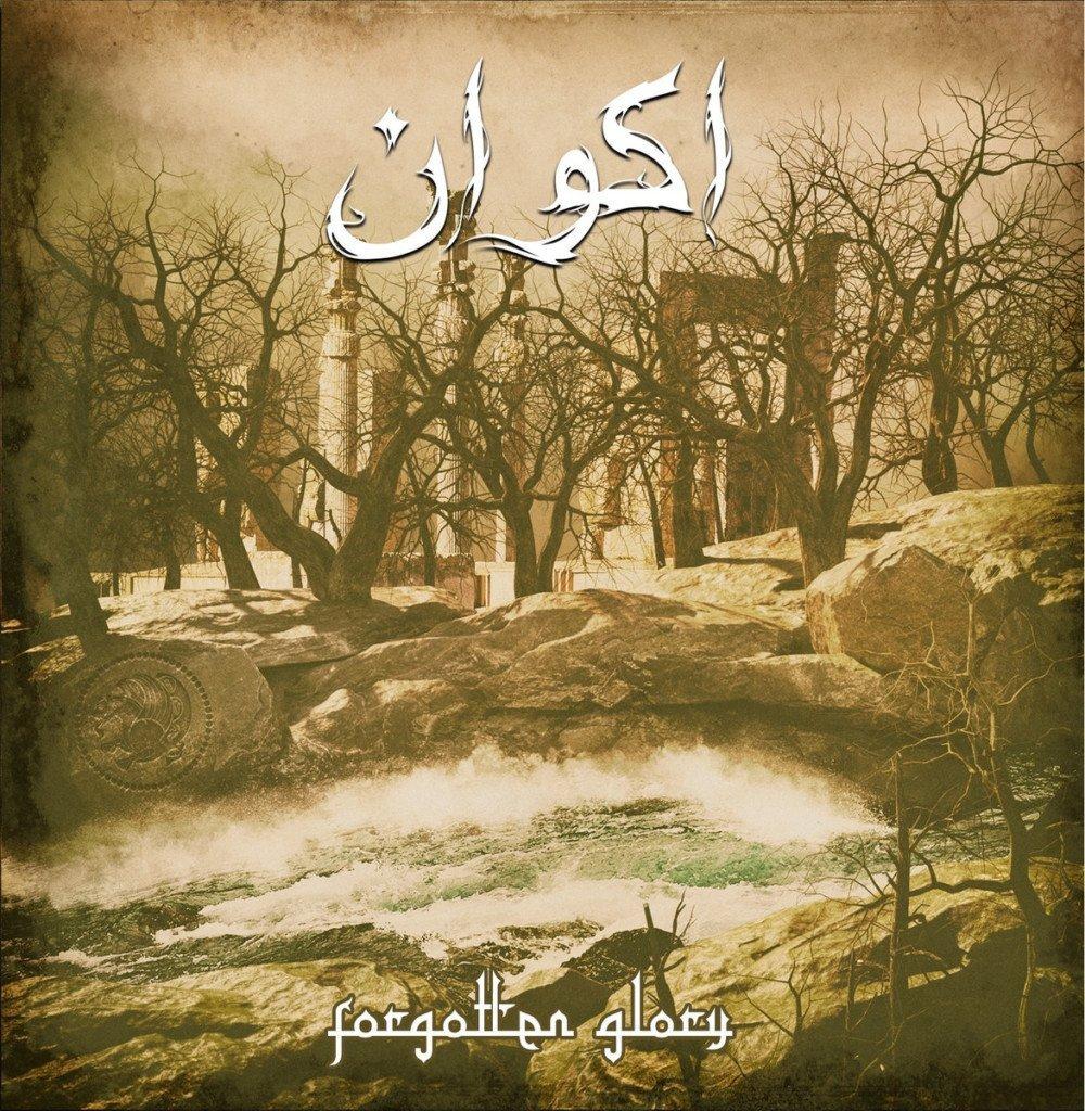 AKVAN - Forgotten Glory