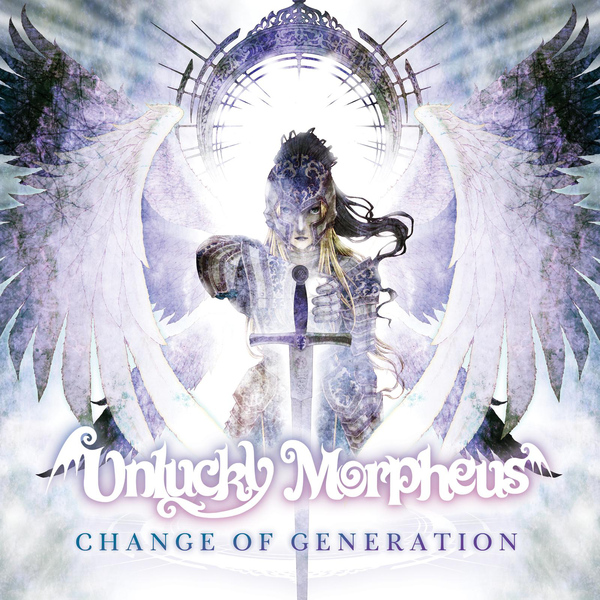 UNLUCKY MORPHEUS - Change Of Generation