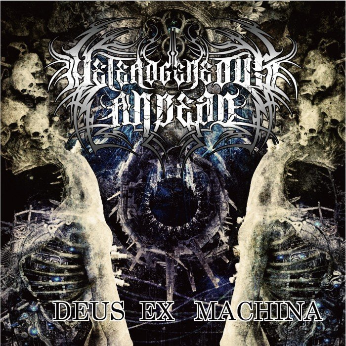 HETEROGENEOUS ANDEAD - Deus Ex Machina