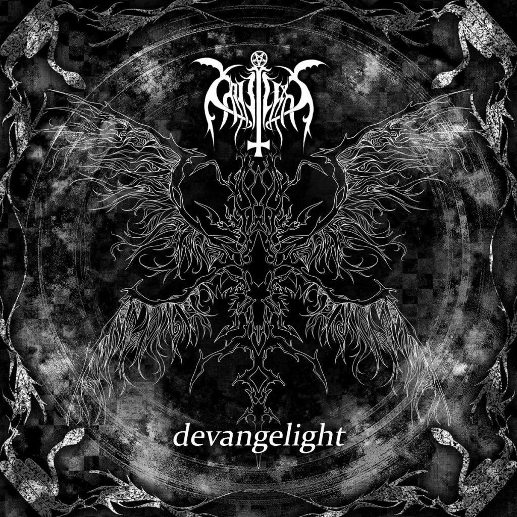 10 ANNI DI BLACK METAL GIAPPONESE: ZERO DIMENSIONAL RECORDS #06 CATAPLEXY - Devangelight