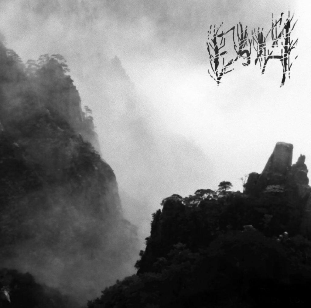 10 ANNI DI BLACK METAL GIAPPONESE: ZERO DIMENSIONAL RECORDS #11 EBOLA - III 鶴見 - Tsurumi