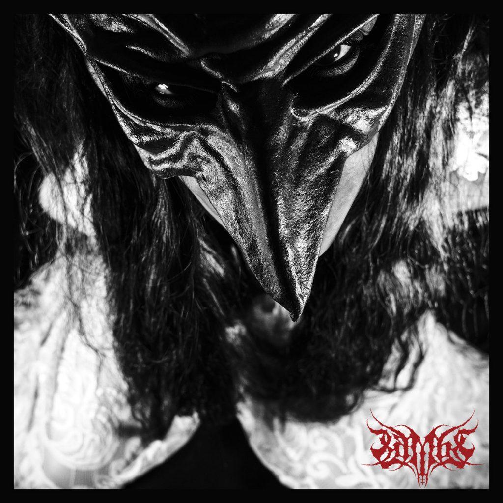 LAMBS - Malice
