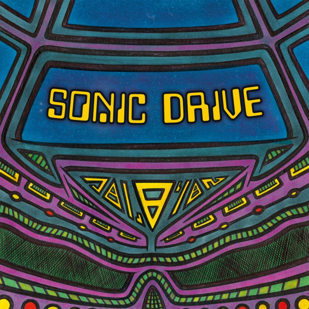 JALAYAN - Sonic Drive