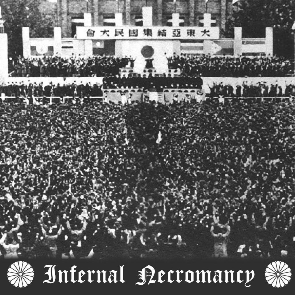10 ANNI DI BLACK METAL GIAPPONESE: ZERO DIMENSIONAL RECORDS #17: INFERNAL NECROMANCY - Infernal Necromancy