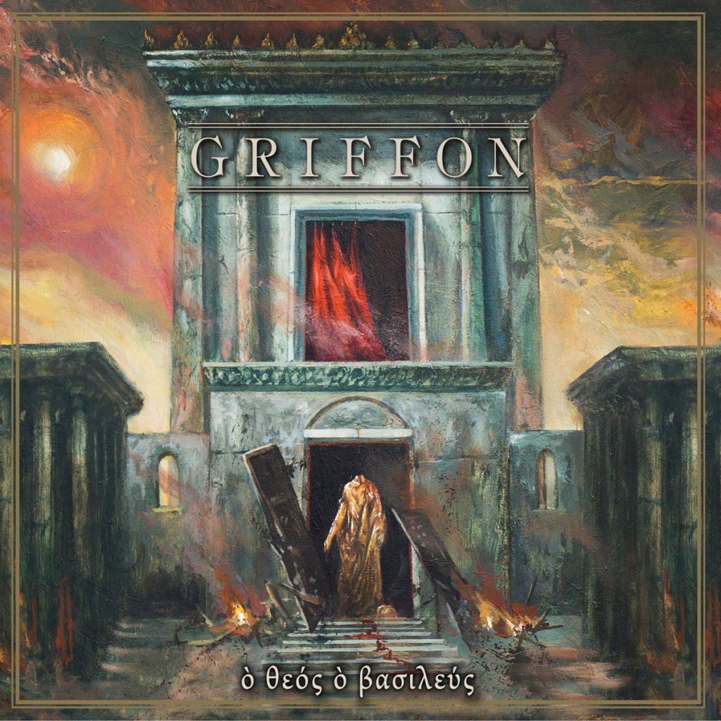 GRIFFON - O Theos O Basileus